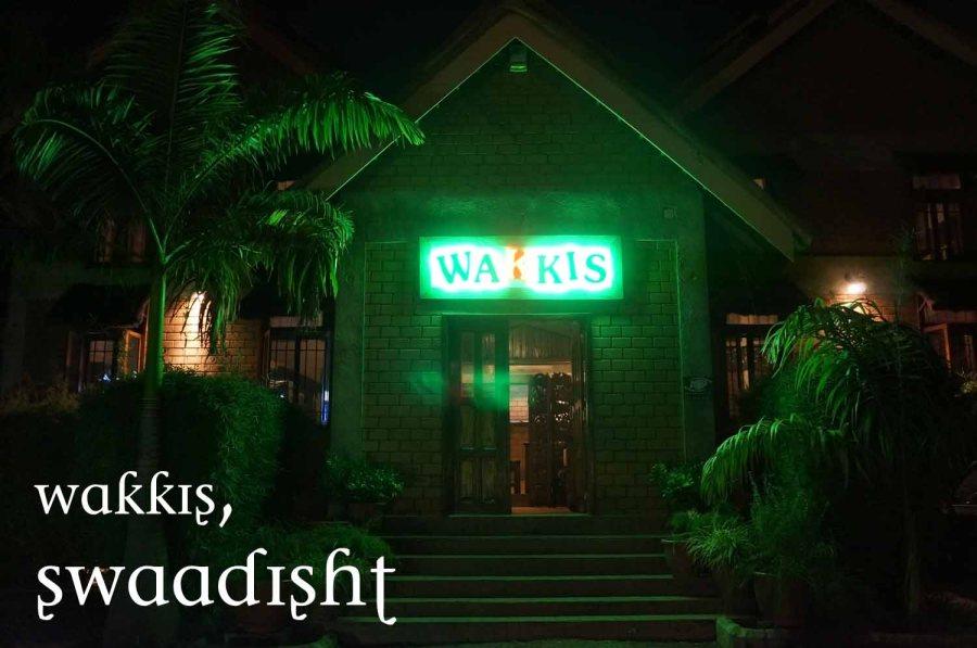 Selamat datang di Wakkis!