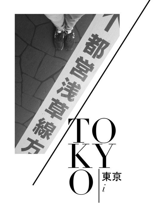 TokyoTrip1#1