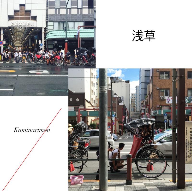 TokyoTrip1#11