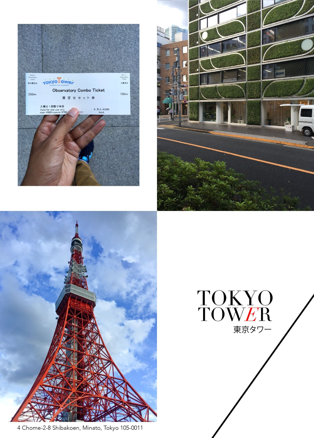 TokyoTrip1#12