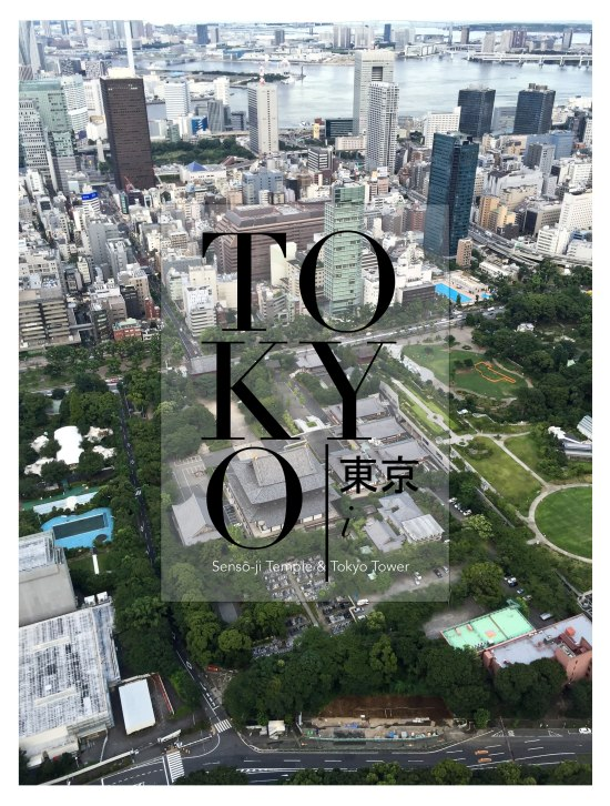 TokyoTrip1#17