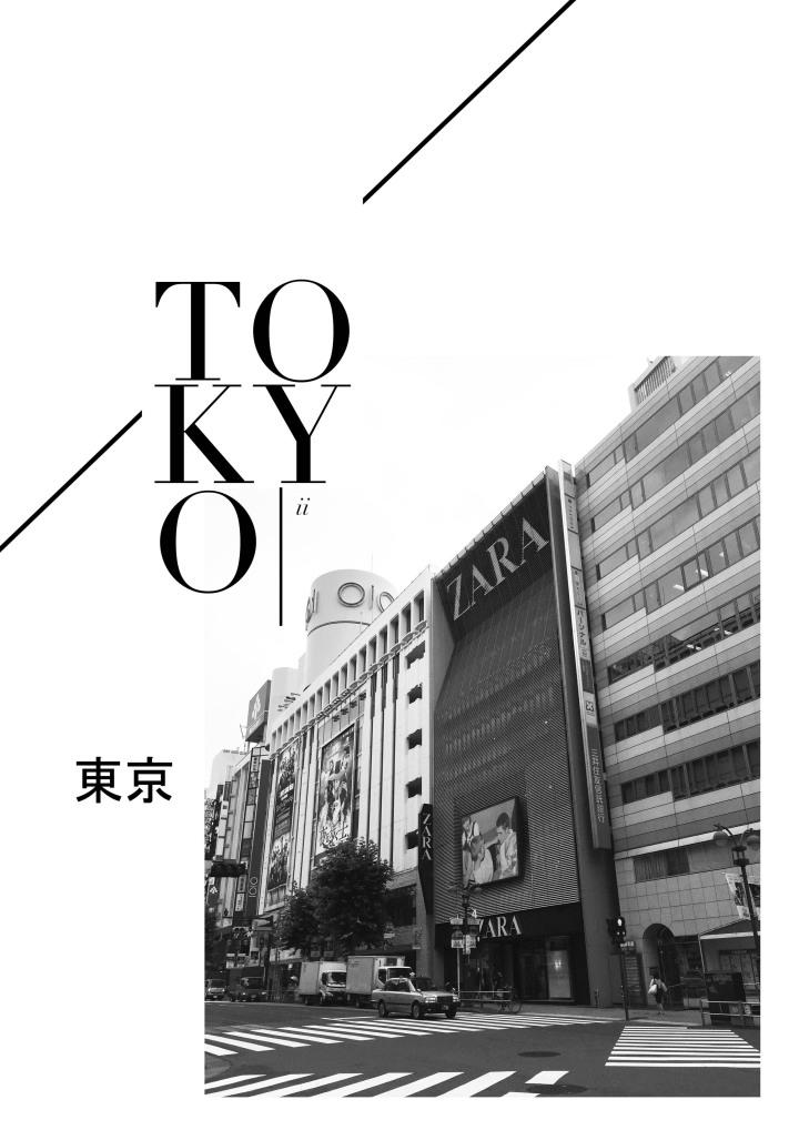 TokyoTrip2#1