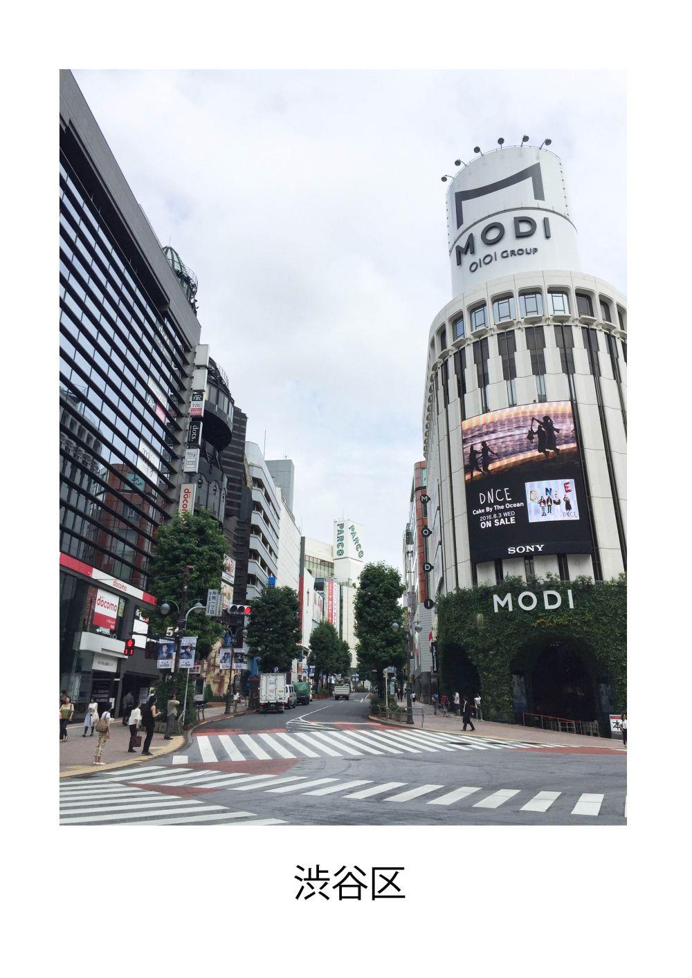 TokyoTrip2#2