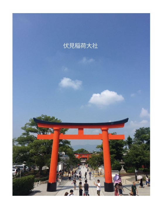 kyoto32