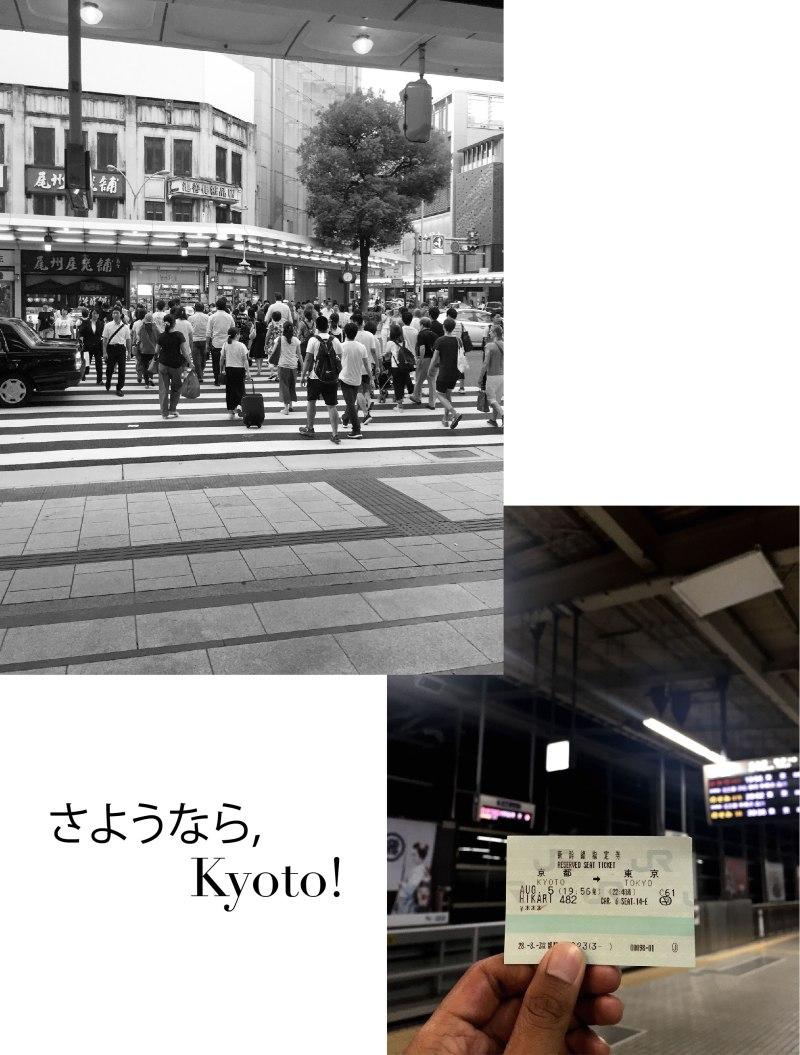 kyoto336
