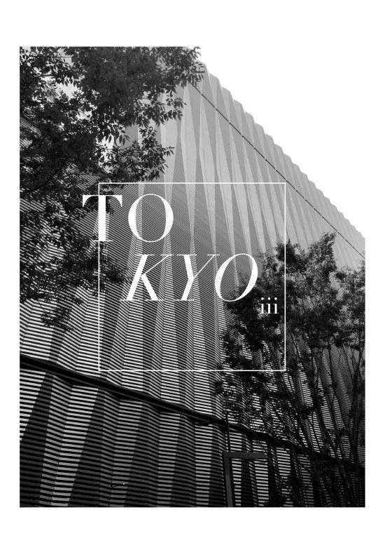 tokyo31