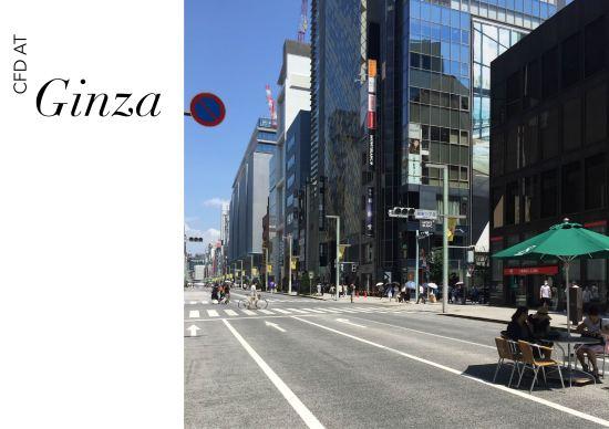 tokyo317